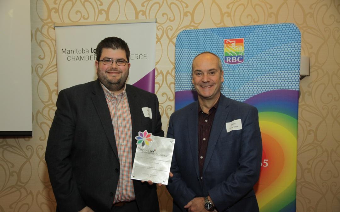 2018 Corporate Ally Award