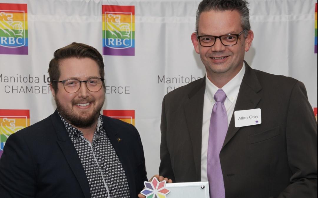 2019 Community Builder Award