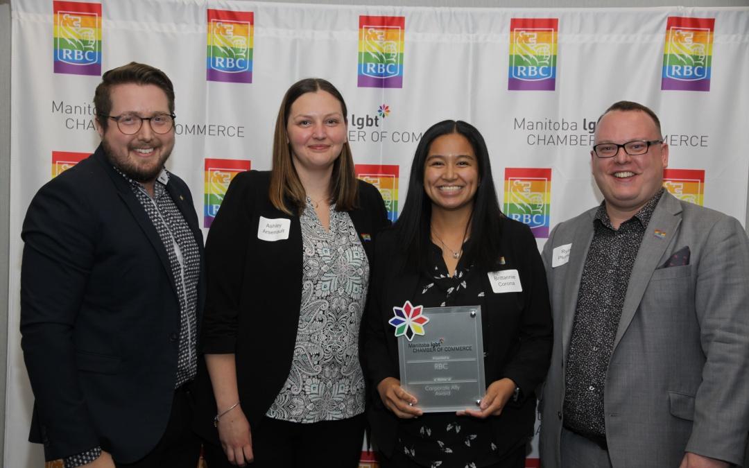 2019 Corporate Ally Award